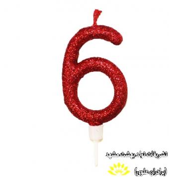 شمع عربی عدد 6