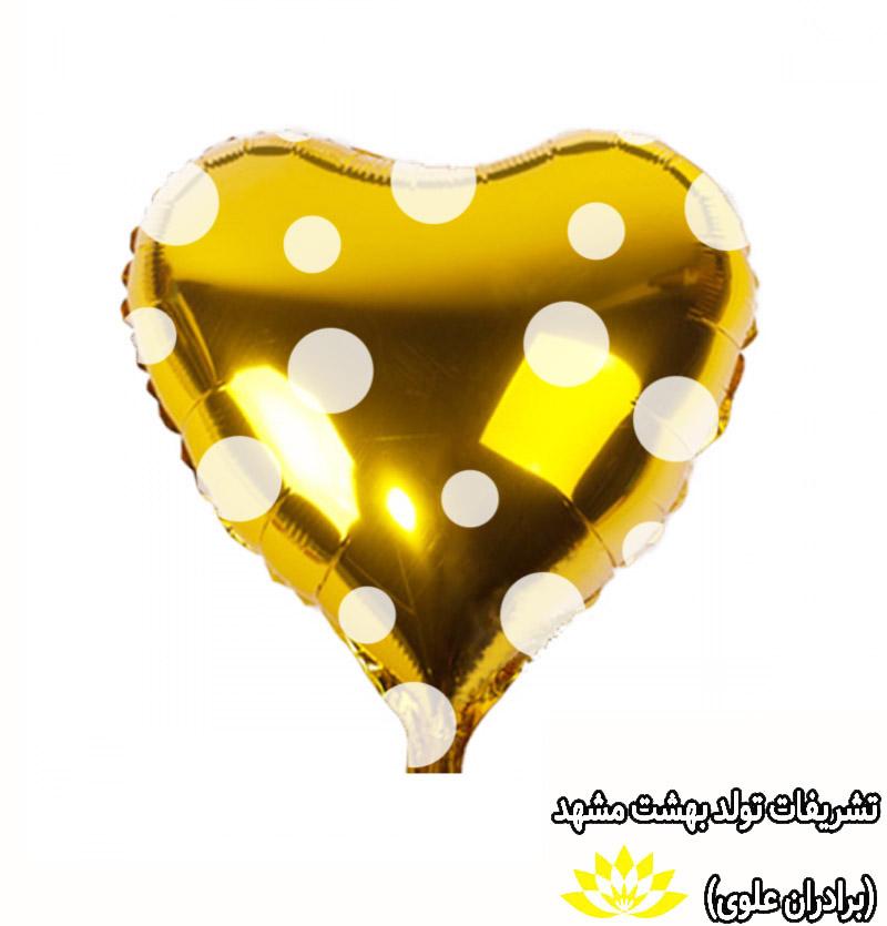 قلب طلایی خال سفید