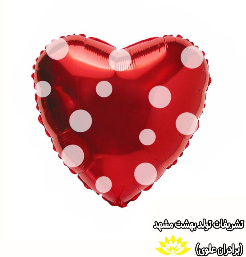 قلب قرمز خال سفید