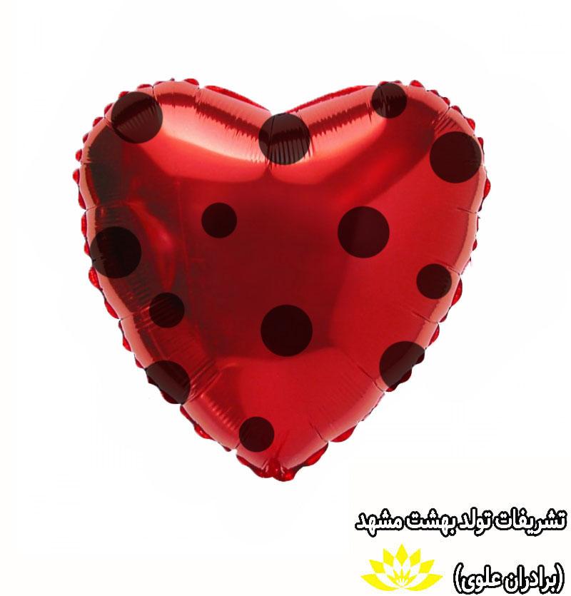 قلب قرمز خال مشکی