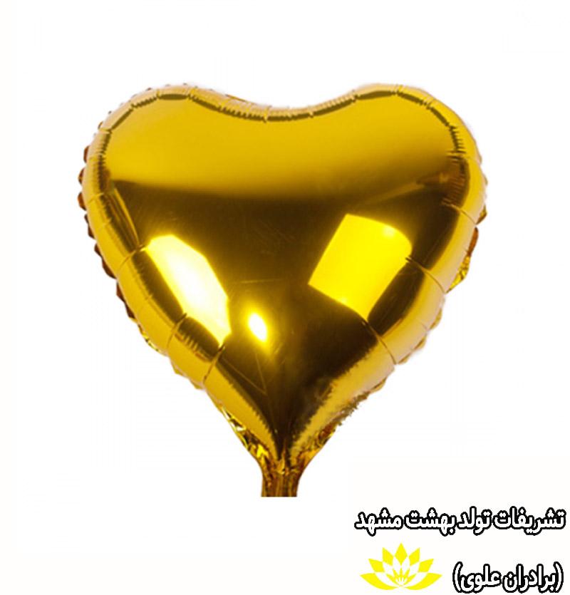 قلب طلایی خیلی بزرگ