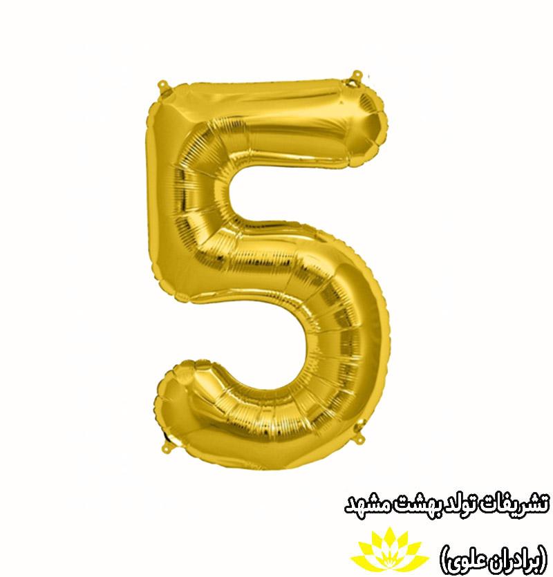 تاپر تولد فویلی عدد 5