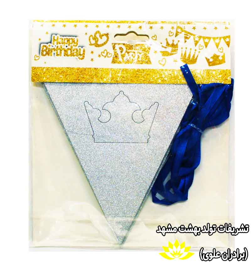 ریسه مثلث نقره ای