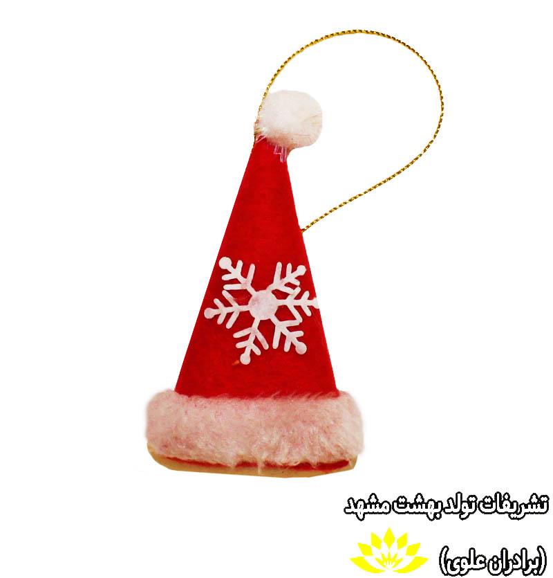 آویز کلاه بابانوئل