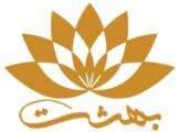 تولد مارکت | فروشگاه لوازم تولد در مشهد