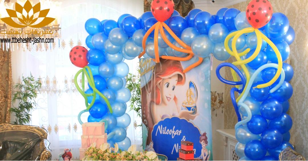 جشن تولد در مشهد