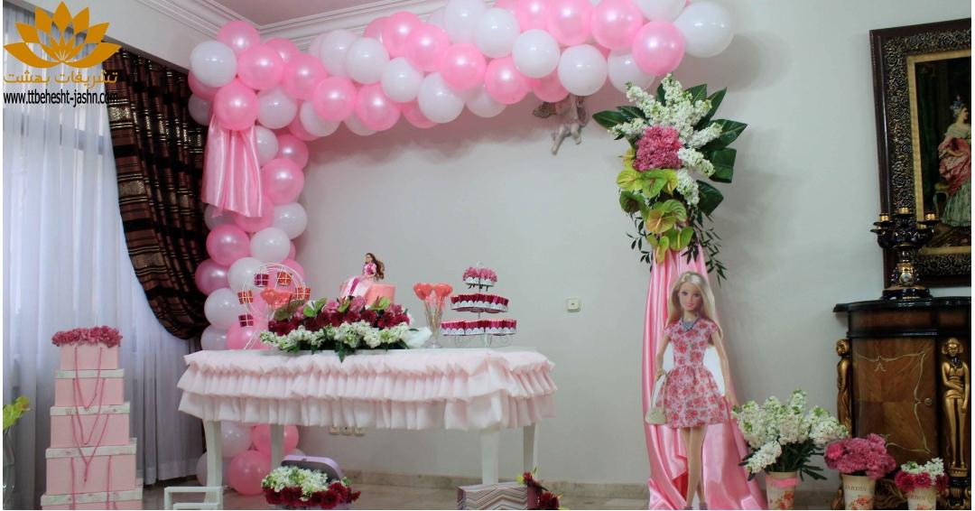 دیزاین جشن تولد در مشهد