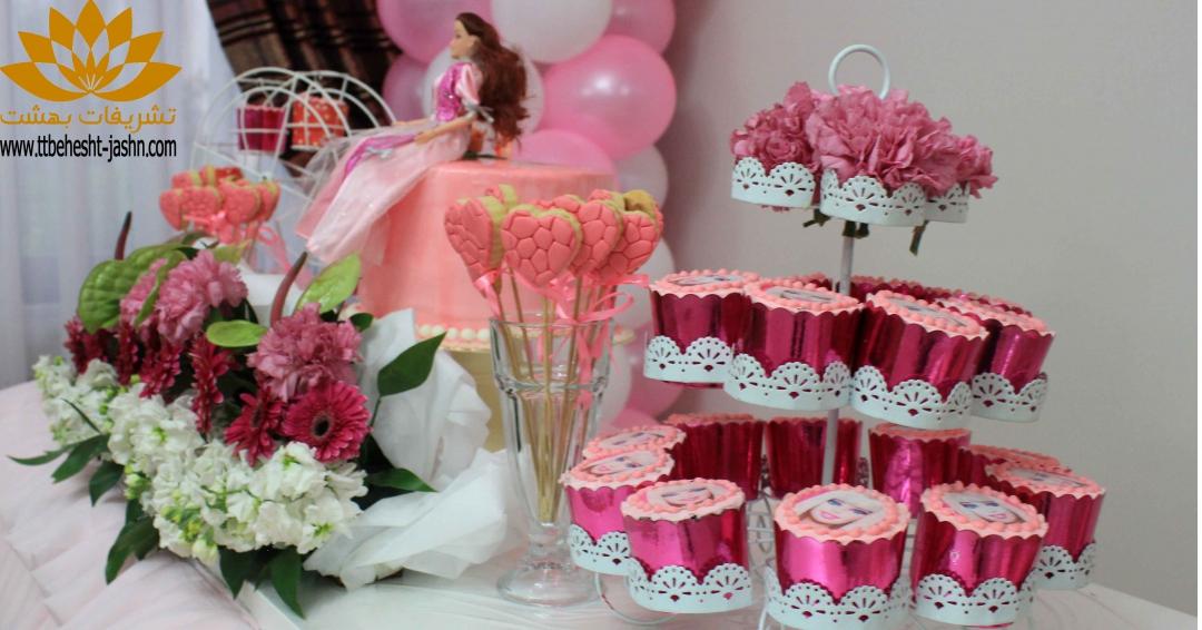 کیک جشن تولد در مشهد
