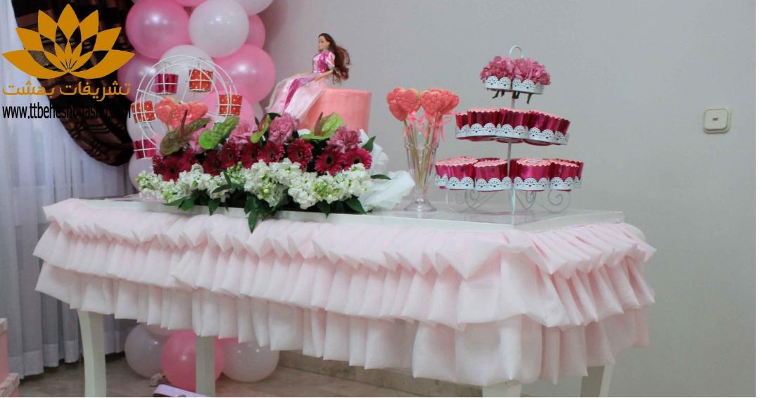 دیزاین میز تولد در مشهد