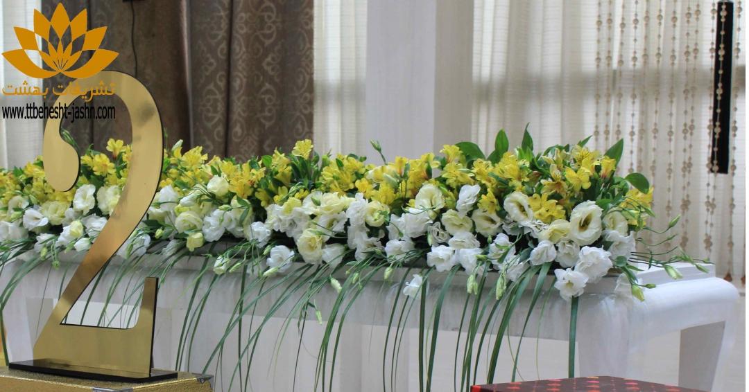 گل آرایی جشن تولد مشهد