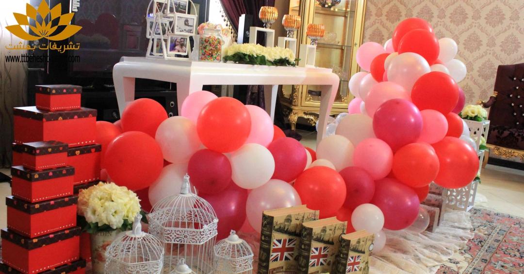 هدیه جشن تولد در مشهد