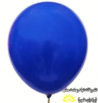 بادکنک آبی پر رنگ مات