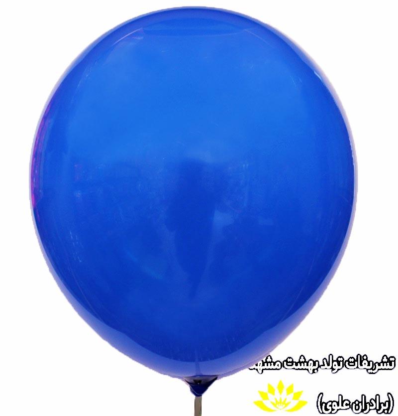 بادکنک آبی پر رنگ براق