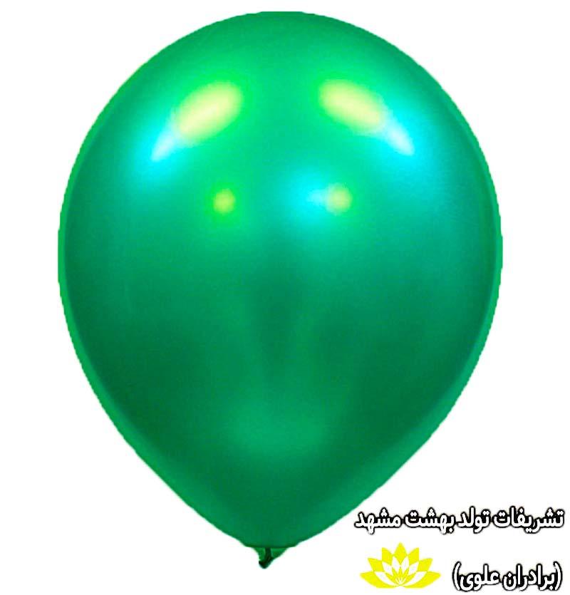 بادکنک سبز کروم