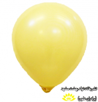 بادکنک زرد لیمویی پاستلی