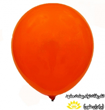 بادکنک نارنجی