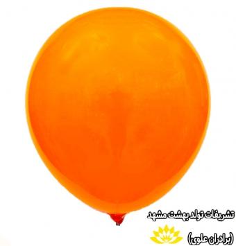 بادکنک نارنجی شفاف