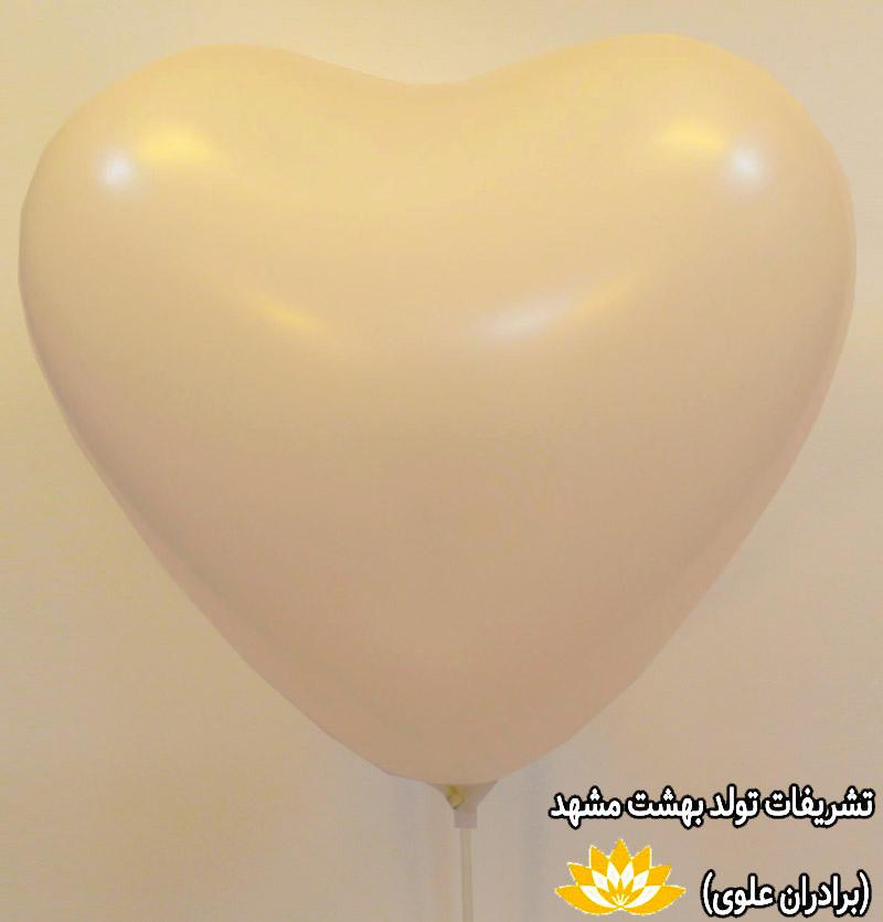 بادکنک قلب سفید