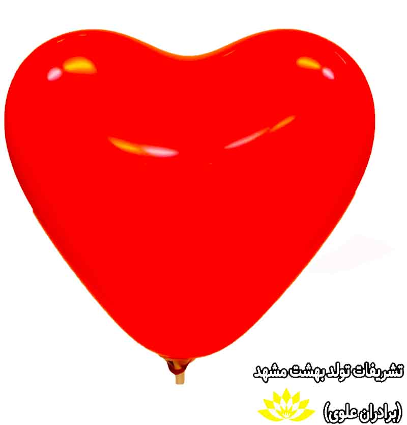 بادکنک قلب قرمز
