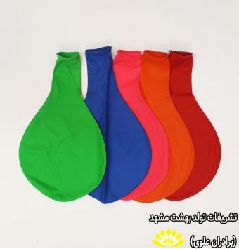 بادکنک بالن  رنگ های مختلف