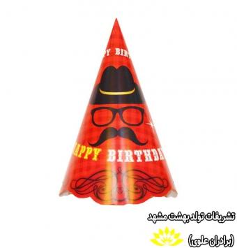 کلاه تم سیبیل و عینک