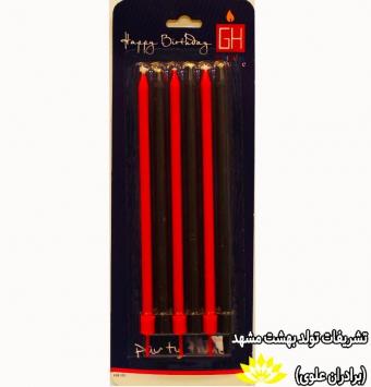 شمع قرمز مشکی مدادی