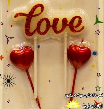 شمع LOVE و قلب