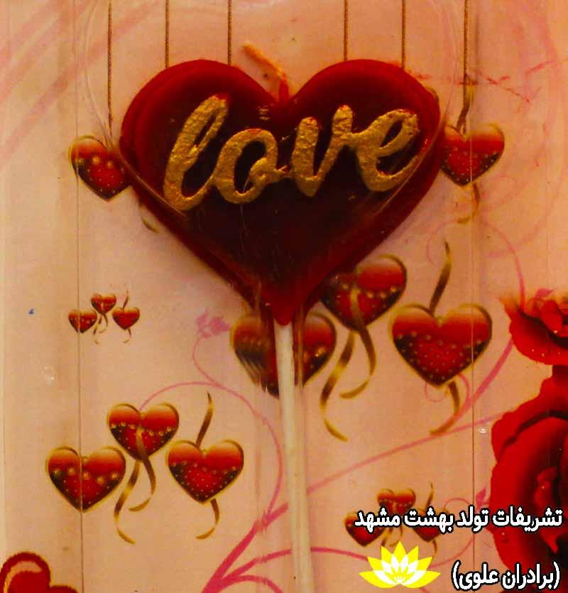 شمع قلب LOVE