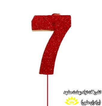 شمع اکلیلی عدد7