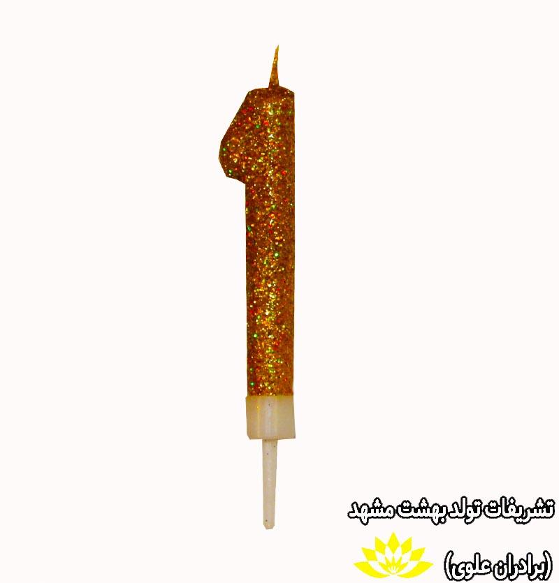 شمع عربی عدد 1