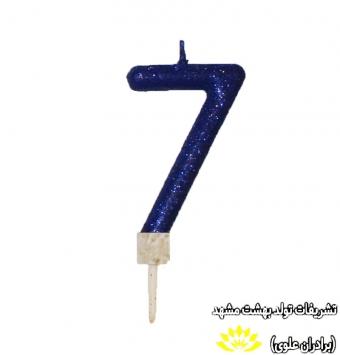 شمع عربی عدد 7