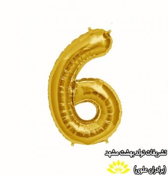 بادکنک طلایی عدد 6