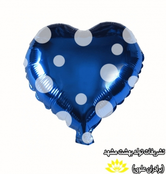 قلب آبی خال سفید