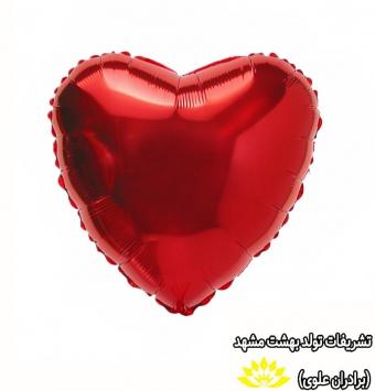 قلب قرمز