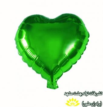 قلب سبز روشن