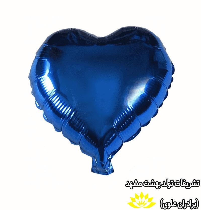 قلب آبی