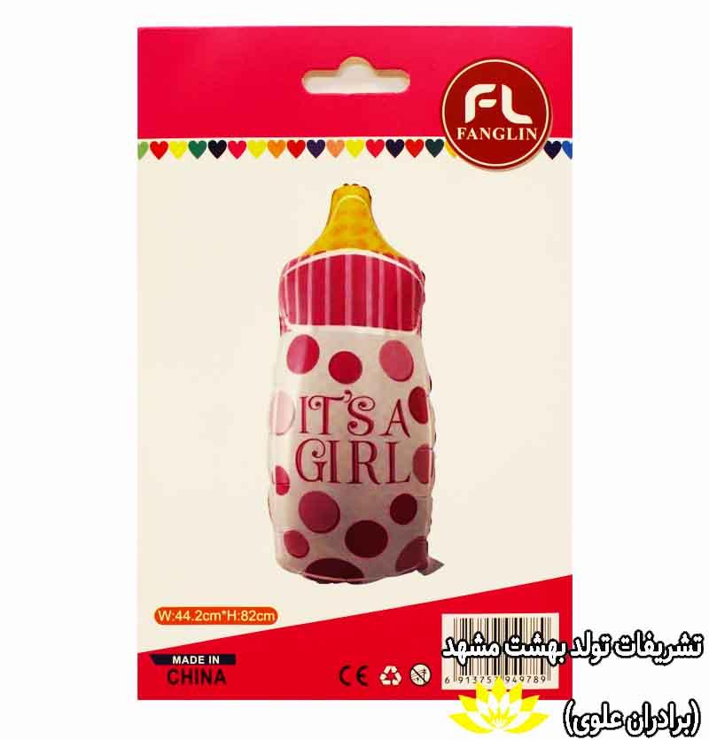 بادکنک فویلی شیشه شیر دخترانه