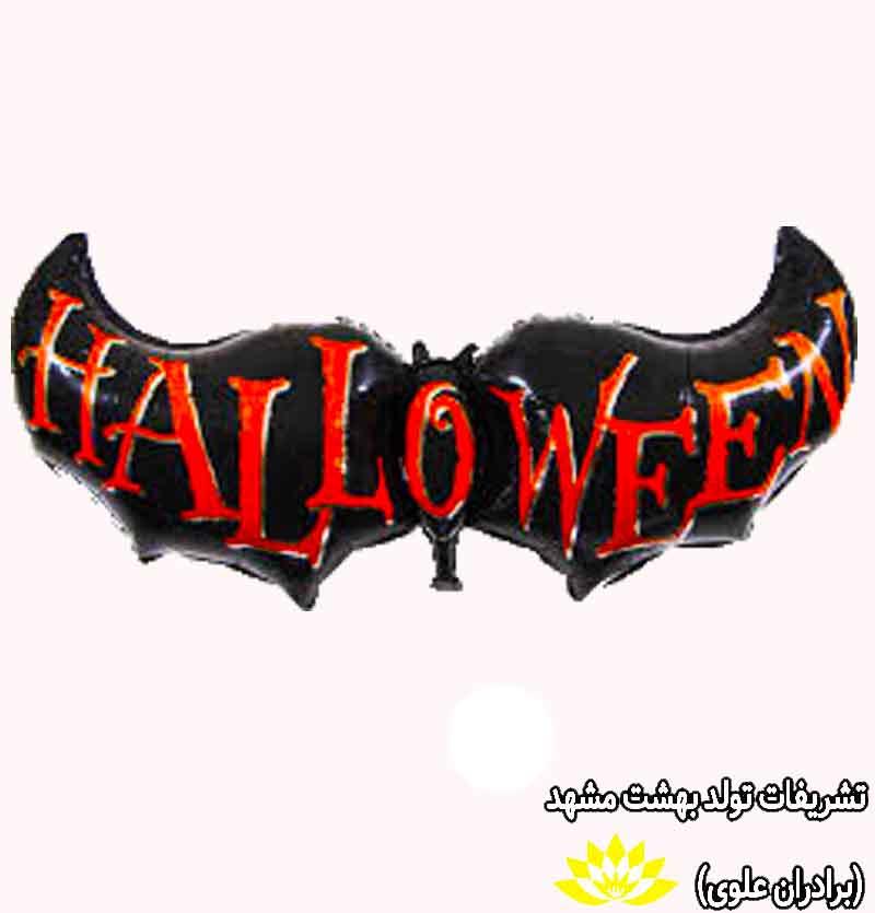 بادکنک خفاش هالوین