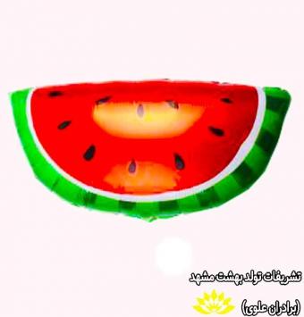 بادکنک قاچ هندوانه