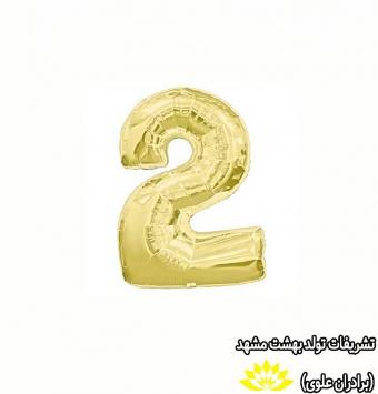تاپر تولد فویلی عدد 2