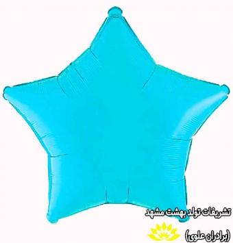 ستاره پاستلی آبی