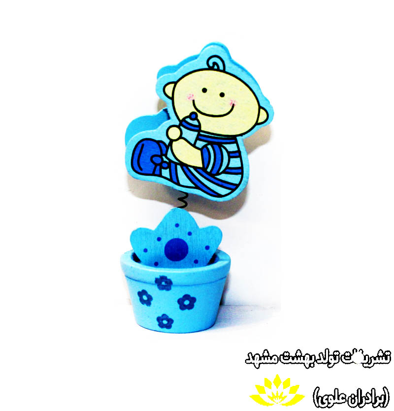گلدان جا عکسی آبی پسرانه
