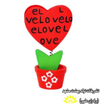 گلدان جا عکسی قلب