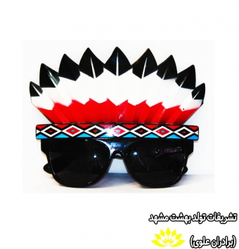 عینک تولد سرخپوستی
