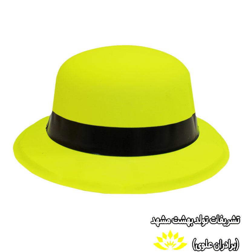کلاه بلک لایت زرد