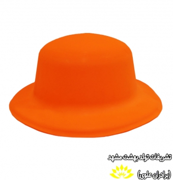 کلاه نارنجی بلک لایت