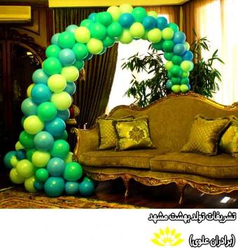 بادکنک آرایی جشن تولد دیزاین 9