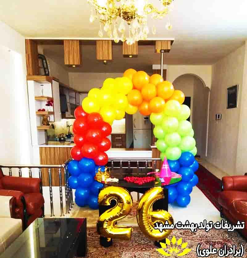 بادکنک آرایی جشن تولد دیزاین 18