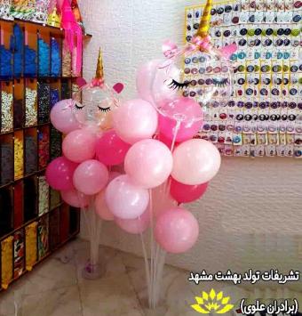 تزئین بادکنک جشن تولد دیزاین 19