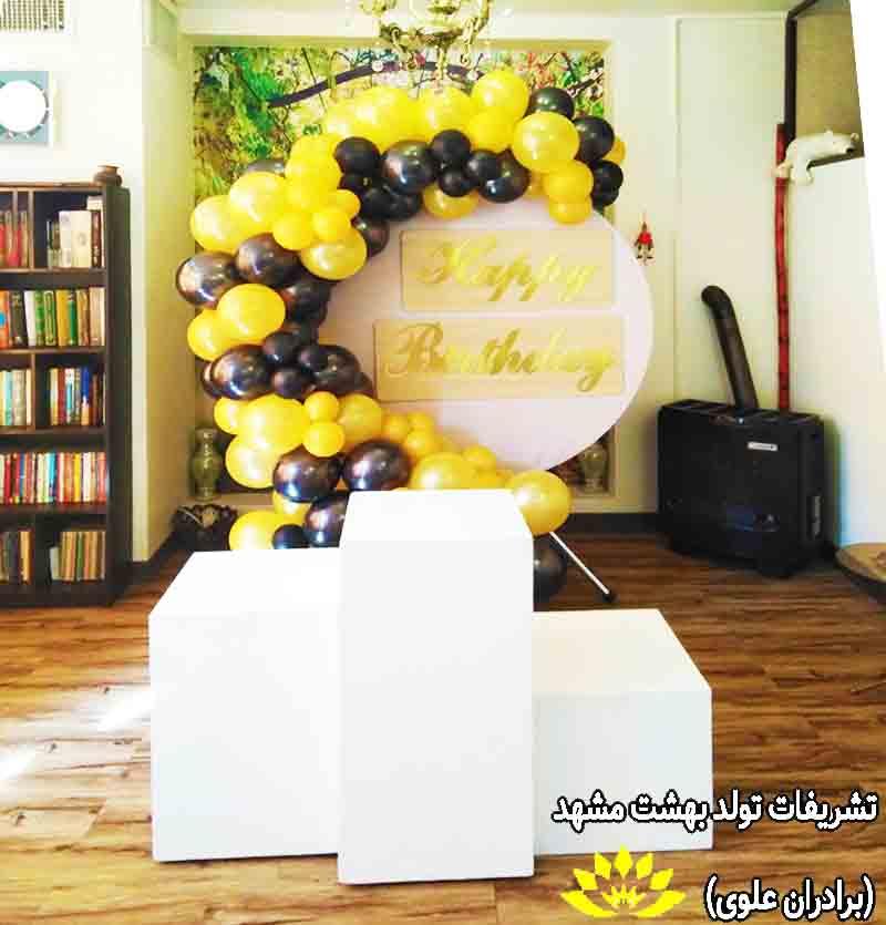 تزئین بادکنک زرد و مشکی دیزاین 21